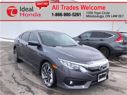 2017 Honda Civic EX (Stk: I200454A) in Mississauga - Image 1 of 17