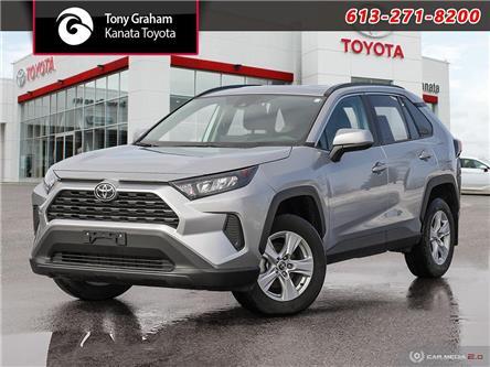 2019 Toyota RAV4 LE (Stk: B2914) in Ottawa - Image 1 of 29