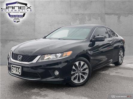2014 Honda Accord EX (Stk: 20046-A) in Ottawa - Image 1 of 27