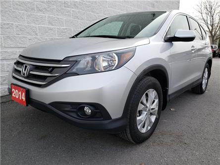 2014 Honda CR-V EX (Stk: 20188B) in Kingston - Image 1 of 28