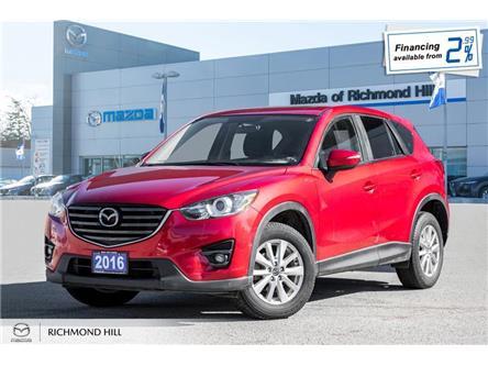 2016 Mazda CX-5 GS (Stk: 20-237A) in Richmond Hill - Image 1 of 20