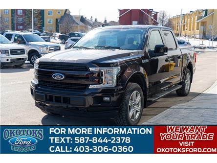 2018 Ford F-150 Lariat (Stk: B81557A) in Okotoks - Image 1 of 24