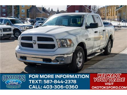 2018 RAM 1500 SLT (Stk: B81602) in Okotoks - Image 1 of 22