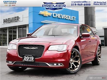 2019 Chrysler 300 S (Stk: P19368) in Windsor - Image 1 of 29