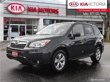 2014 Subaru Forester 2.5i (Stk: SO20-226A) in Victoria - Image 1 of 24
