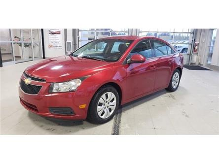 2014 Chevrolet Cruze 1LT (Stk: 2626A) in Ottawa - Image 1 of 10
