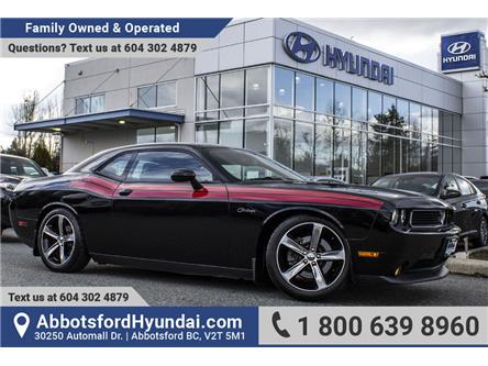 2012 Dodge Challenger R/T (Stk: AH9017A) in Abbotsford - Image 1 of 21