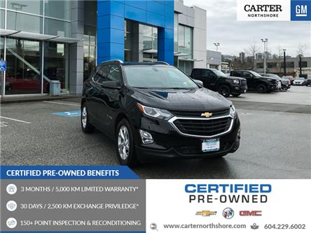 2019 Chevrolet Equinox LT (Stk: 973540) in North Vancouver - Image 1 of 26