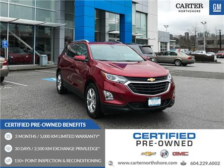 2019 Chevrolet Equinox LT (Stk: 973550) in North Vancouver - Image 1 of 27