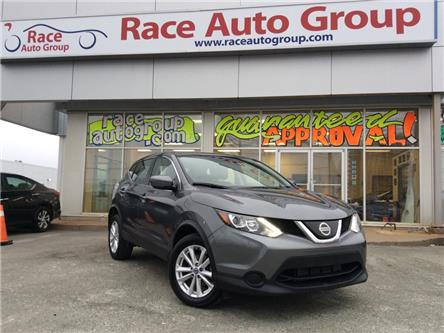 2019 Nissan Qashqai SV (Stk: 17379) in Dartmouth - Image 1 of 21