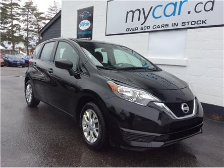 2018 Nissan Versa Note 1.6 SV (Stk: 200272) in Richmond - Image 1 of 20