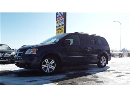 2008 Dodge Grand Caravan SE (Stk: P643) in Brandon - Image 1 of 30