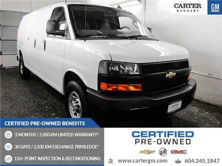2019 Chevrolet Express 2500 Work Van (Stk: P9-61200) in Burnaby - Image 1 of 23