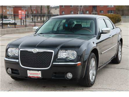 2010 Chrysler 300 Limited (Stk: 2001026) in Waterloo - Image 1 of 30
