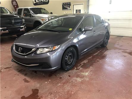 2015 Honda Civic EX (Stk: U20-20A) in Nipawin - Image 1 of 23