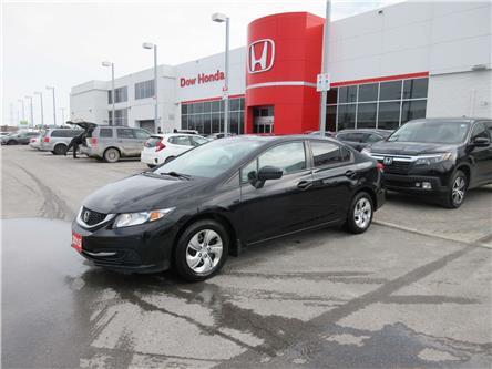 2015 Honda Civic LX (Stk: SS3757) in Ottawa - Image 1 of 13