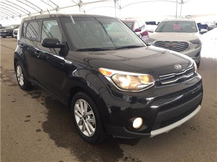 2019 Kia Soul EX (Stk: 182460) in AIRDRIE - Image 1 of 31