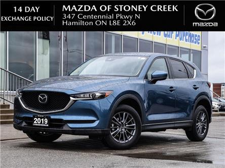 2019 Mazda CX-5 GS (Stk: SR1508) in Hamilton - Image 1 of 23