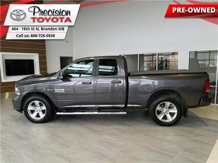 2014 RAM 1500  (Stk: 194682) in Brandon - Image 1 of 23