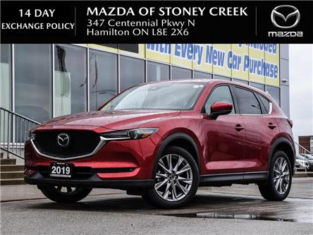 2019 Mazda CX-5  (Stk: SR1512) in Hamilton - Image 1 of 22