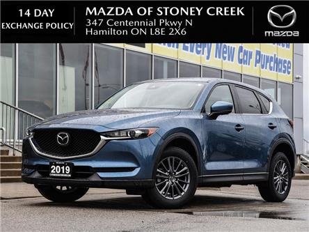 2019 Mazda CX-5 GS (Stk: SR1516) in Hamilton - Image 1 of 23