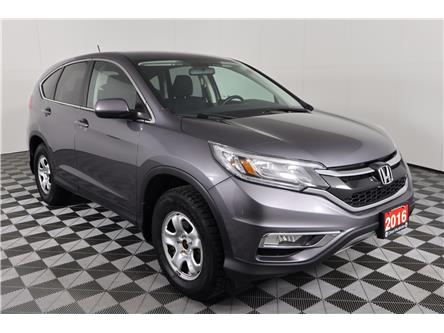 2016 Honda CR-V SE (Stk: 220043A) in Huntsville - Image 1 of 31