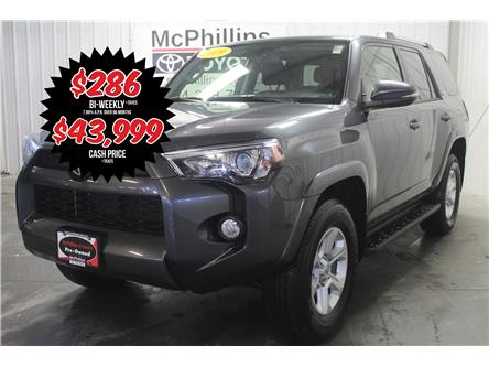 2019 Toyota 4Runner SR5 (Stk: F10171) in Winnipeg - Image 1 of 30