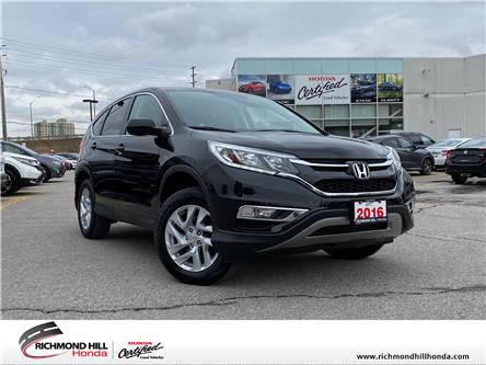 2016 Honda CR-V SE (Stk: 202587P) in Richmond Hill - Image 1 of 19
