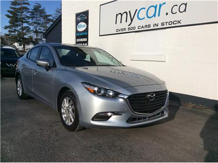 2017 Mazda Mazda3 GX (Stk: 200167) in Richmond - Image 1 of 20