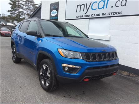 2018 Jeep Compass Trailhawk (Stk: 200287) in Kingston - Image 1 of 21
