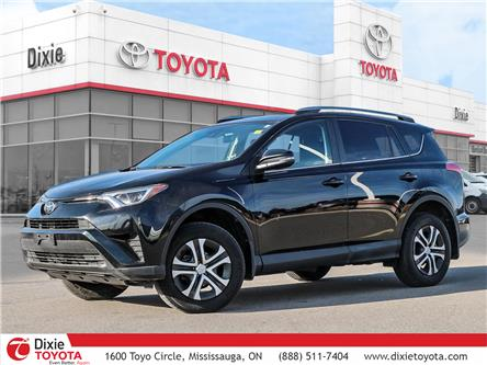 2017 Toyota RAV4 LE (Stk: D200988A) in Mississauga - Image 1 of 28