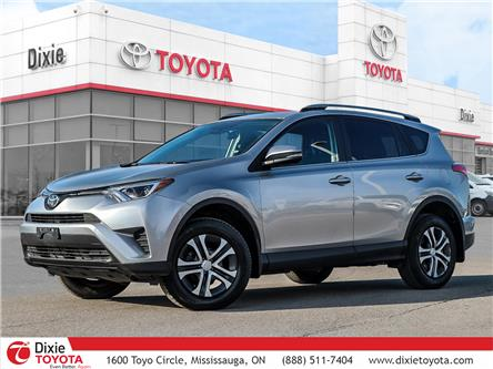 2017 Toyota RAV4 LE (Stk: D200854A) in Mississauga - Image 1 of 25