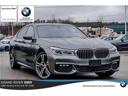 2016 BMW 750i xDrive (Stk: PW5288) in Kitchener - Image 1 of 22