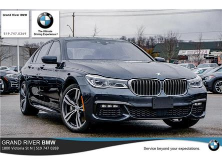 2016 BMW 750i xDrive (Stk: PW5289) in Kitchener - Image 1 of 22