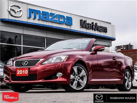 2010 Lexus IS 350C Base (Stk: P1954) in Markham - Image 1 of 30