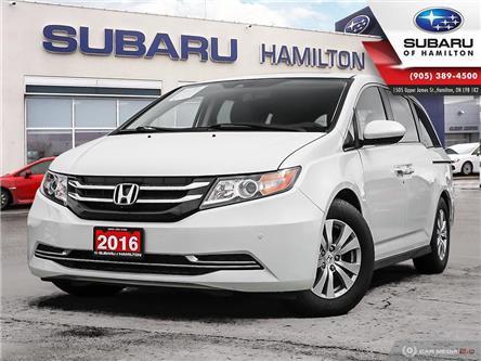 2016 Honda Odyssey EX-L (Stk: S8073A) in Hamilton - Image 1 of 27