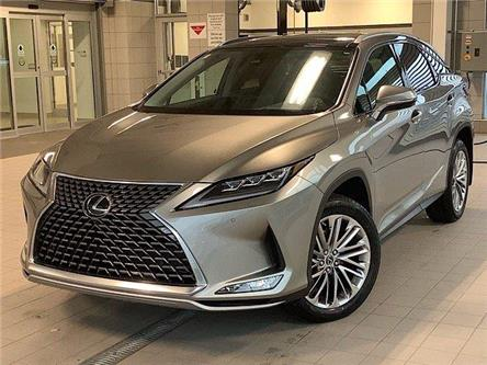 2020 Lexus RX 350 Base (Stk: 1820) in Kingston - Image 1 of 30