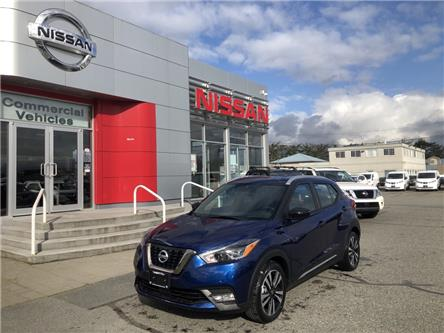 2020 Nissan Kicks SR (Stk: N02-7523) in Chilliwack - Image 1 of 14