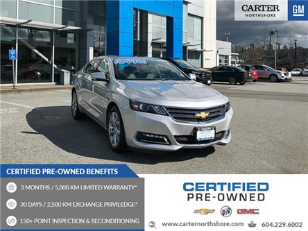 2019 Chevrolet Impala 1LT (Stk: 973600) in North Vancouver - Image 1 of 27
