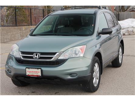2010 Honda CR-V LX (Stk: 2003089) in Waterloo - Image 1 of 24