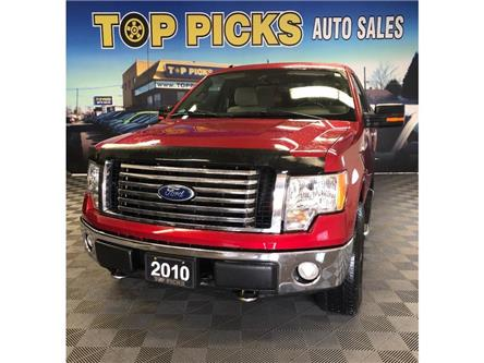 2010 Ford F-150 XLT (Stk: D82595) in NORTH BAY - Image 1 of 23