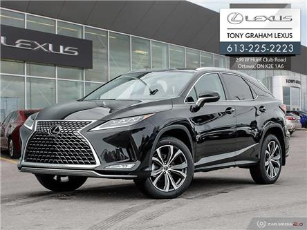 2020 Lexus RX 350 Base (Stk: P8801) in Ottawa - Image 1 of 29