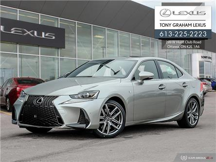 2020 Lexus IS 300 Base (Stk: P8809) in Ottawa - Image 1 of 29