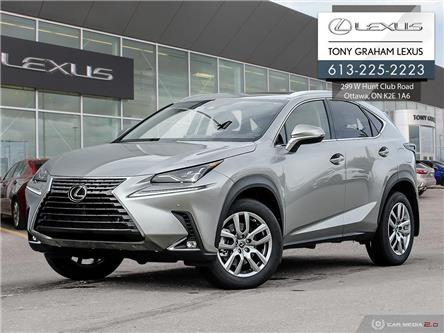 2020 Lexus NX 300 Base (Stk: P8810) in Ottawa - Image 1 of 29