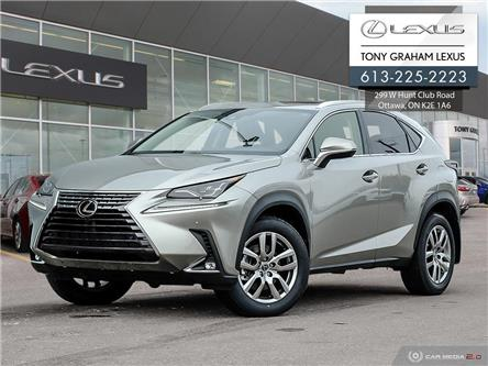 2020 Lexus NX 300 Base (Stk: P8821) in Ottawa - Image 1 of 29
