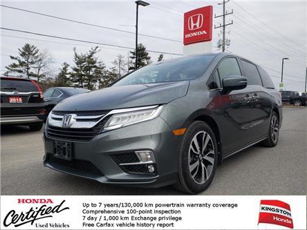 2018 Honda Odyssey Touring (Stk: 20P029) in Kingston - Image 1 of 30