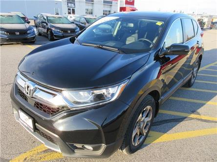 2017 Honda CR-V EX-L (Stk: K15619A) in Ottawa - Image 1 of 20
