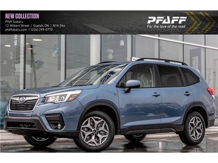 2020 Subaru Forester Touring (Stk: S00531) in Guelph - Image 1 of 11
