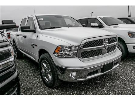 2019 RAM 1500 Classic ST (Stk: LC9972) in London - Image 1 of 5