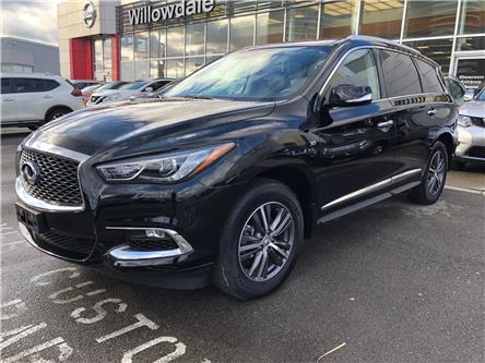 2018 Infiniti QX60 Base (Stk: H7784A) in Thornhill - Image 1 of 22